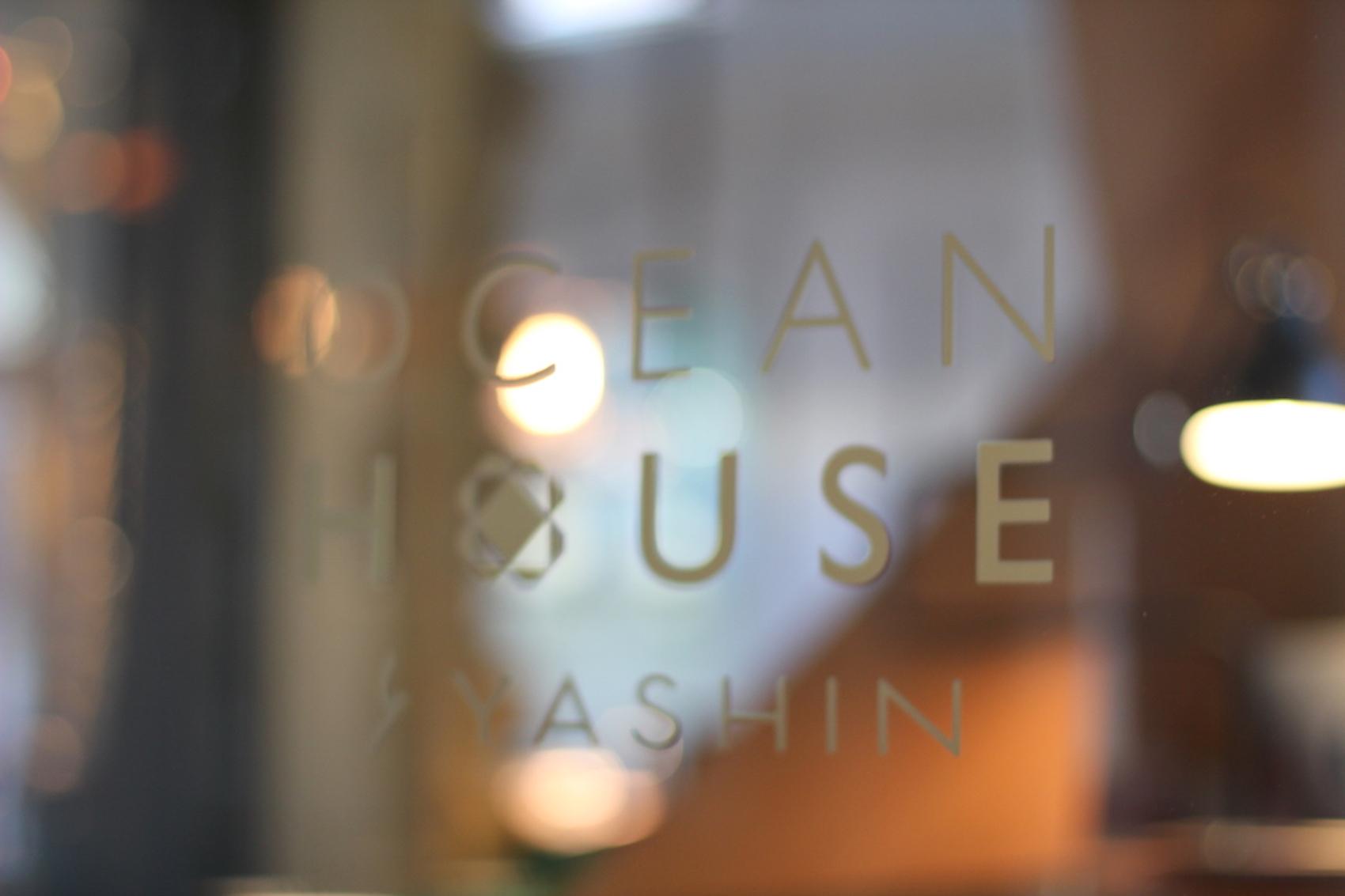 we-are-travel-girls-launch-event-yashin-ocean-london-35