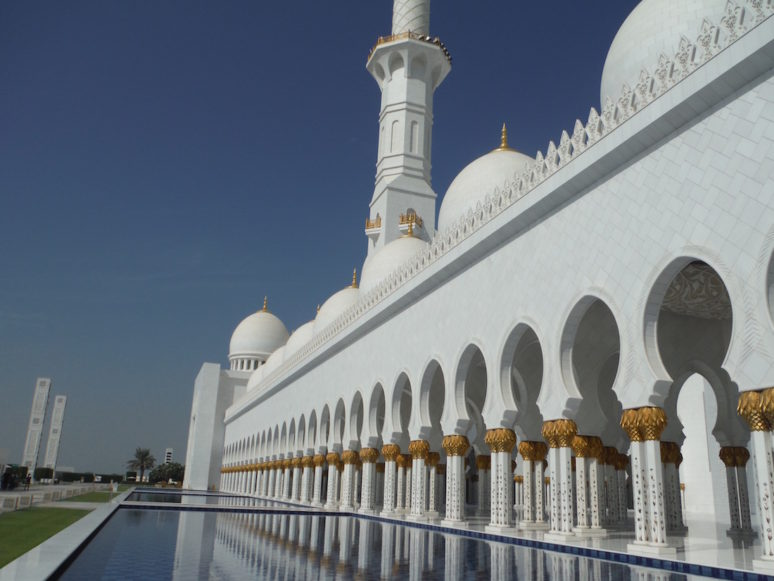 sheikh-zayed-outside