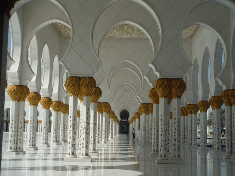 9 Tips For Visiting The Sheikh Zayed Grand Mosque | We Are