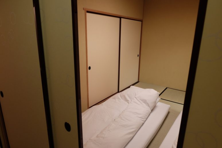 WHY EVERY TRAVELER SHOULD EXPERIENCE A TRADITIONAL JAPANESE RYOKAN
