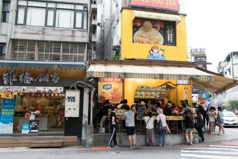 yongkang-taipei HOW TO SPEND 1 DAY IN TAIPEI