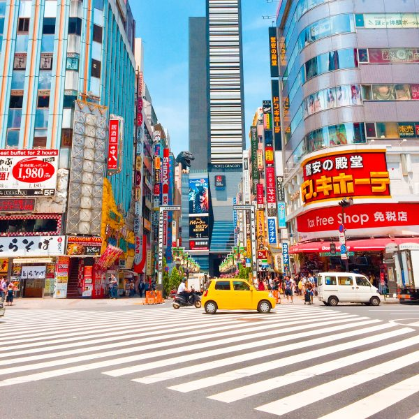 8 OFF THE BEATEN PATH THINGS TO DO IN TOKYO, JAPAN