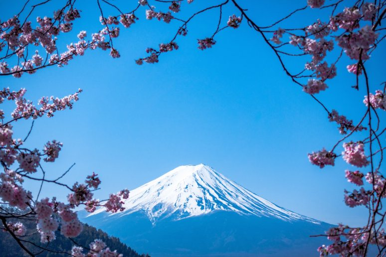 A GUIDE TO HAKONE, JAPAN