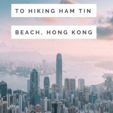 Hiking Ham Tin Beach, Hong Kong