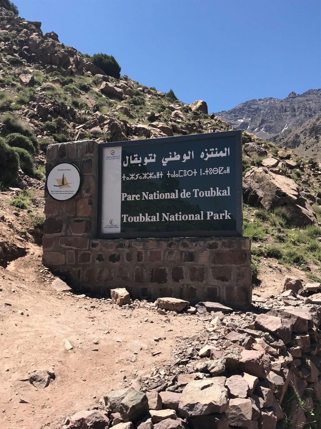 Toubkal National Park Sign