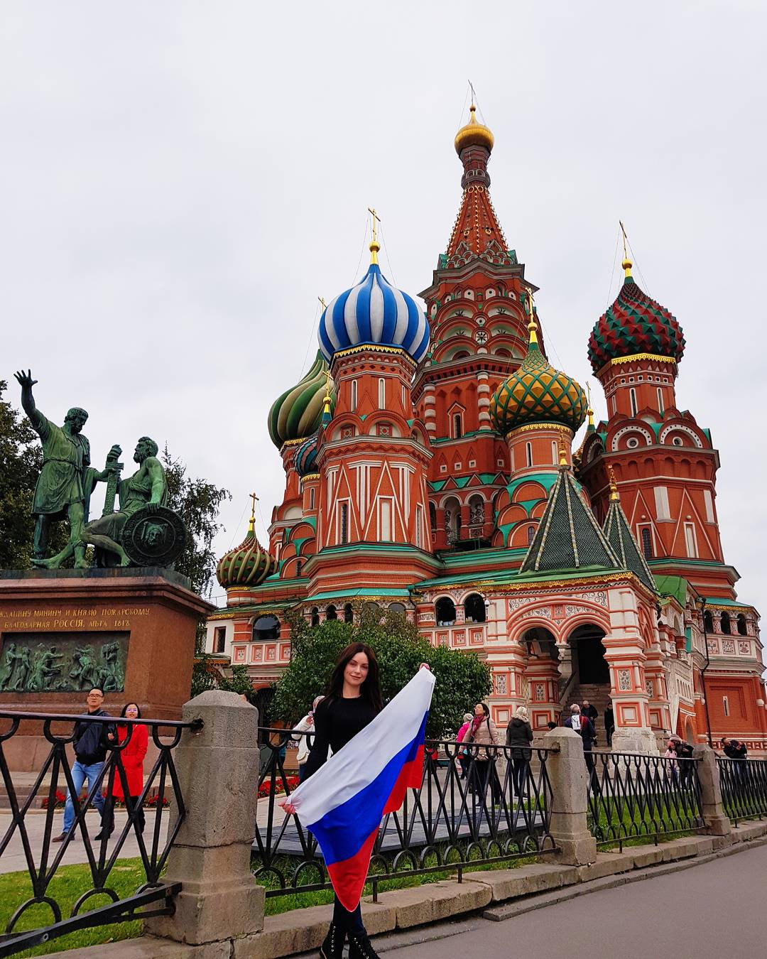 a8b25e8e51e TOP 5 THINGS TO DO IN MOSCOW