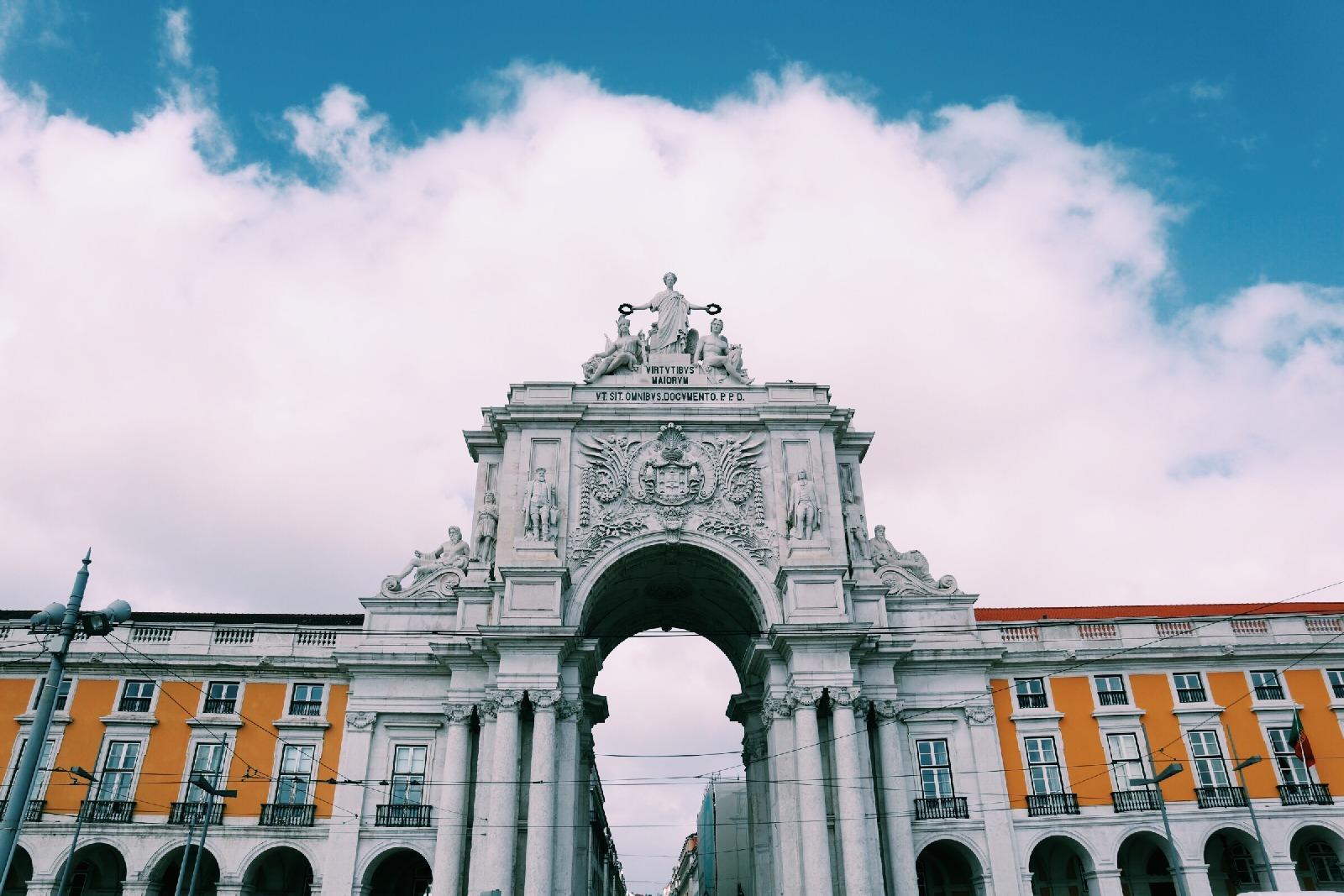 Praca Do Comercio building in Lisbon