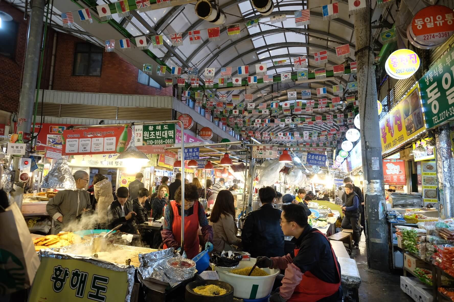 Gwangjang Market in South Korea