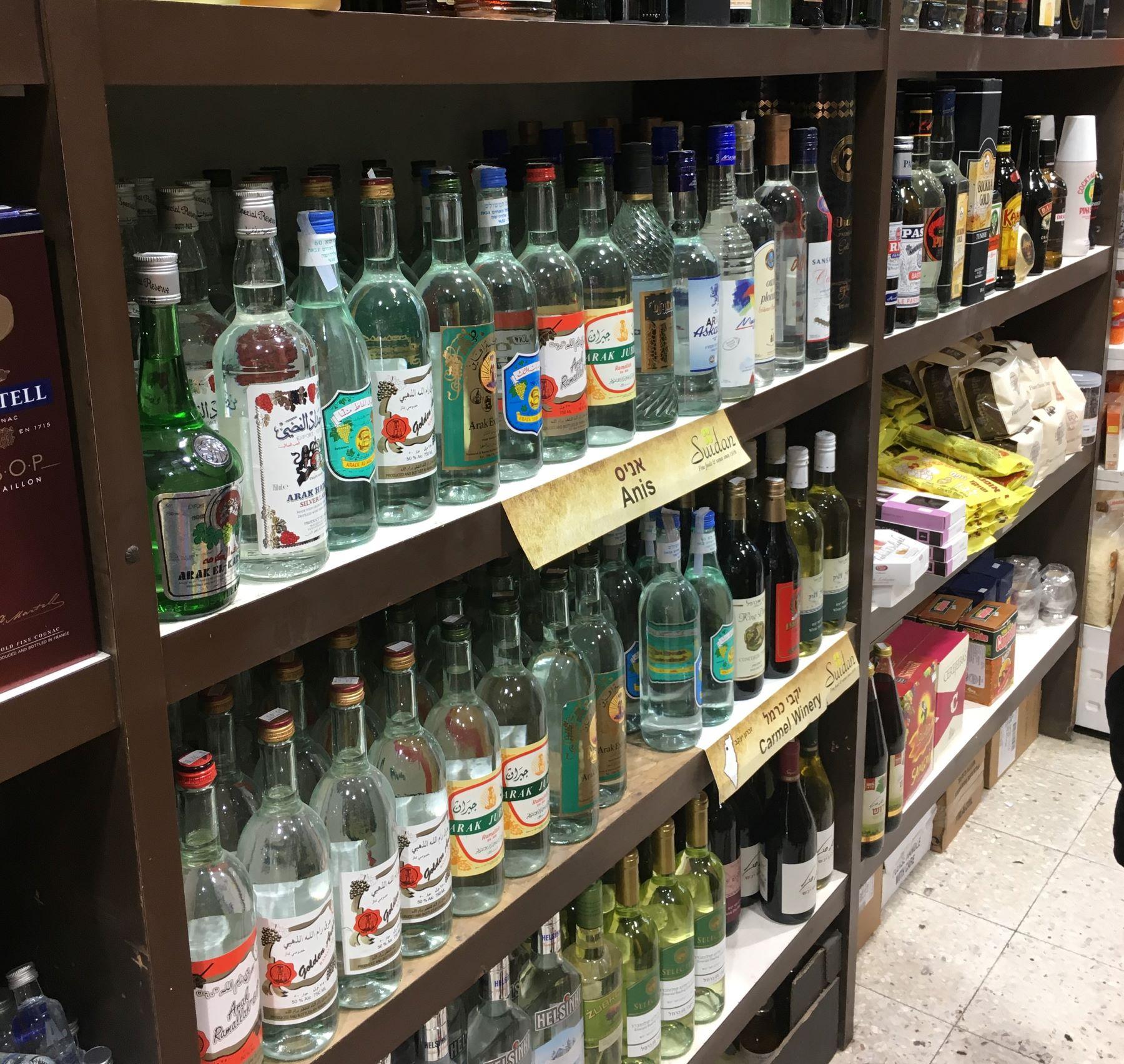 Local liquor store in Haifa